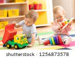 kids playing with educational... | Shutterstock . vector #1256873578