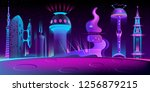 alien city cartoon vector in... | Shutterstock .eps vector #1256879215