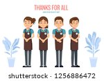 staff thank customers for using ... | Shutterstock .eps vector #1256886472