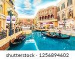 china  macau   september 8 2018 ... | Shutterstock . vector #1256894602