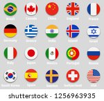 world flags set  round icons... | Shutterstock . vector #1256963935
