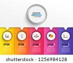abstract digital illustration... | Shutterstock .eps vector #1256984128