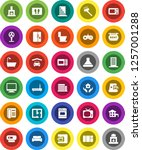 white solid icon set  vacuum... | Shutterstock .eps vector #1257001288