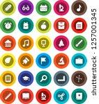 white solid icon set  book... | Shutterstock .eps vector #1257001345