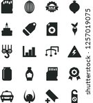 solid black vector icon set  ... | Shutterstock .eps vector #1257019075