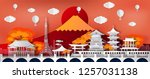 traval to japan of world famous ... | Shutterstock .eps vector #1257031138