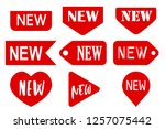 red new sale labels set. vector ... | Shutterstock .eps vector #1257075442