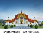 marble temple in bangkok | Shutterstock . vector #1257093838