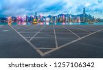 panoramic view of the city s... | Shutterstock . vector #1257106342
