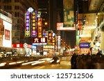 hong kong   china   jan. 16  ...