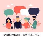 vector illustration  flat style ... | Shutterstock .eps vector #1257168712