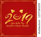 happy new year 2019  greeting... | Shutterstock .eps vector #1257183235
