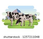 cows farm animal | Shutterstock .eps vector #1257211048