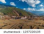 Landscape Of Trashi Chhoe Dzon...
