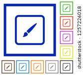 paint object flat color icons... | Shutterstock .eps vector #1257226018