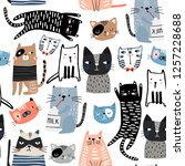 Stock vector seamless pattern with different funny cats and milk bottle creative childish texture great for 1257228688