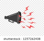 3d megaphone hailer  talking... | Shutterstock .eps vector #1257262438
