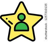 celebrity fame star | Shutterstock .eps vector #1257310135
