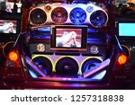 manila  ph   dec. 8  customized ... | Shutterstock . vector #1257318838
