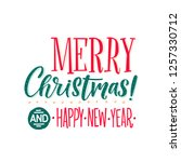 merry christmas and happy new... | Shutterstock .eps vector #1257330712