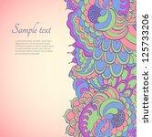 vector swirl leaf oriental... | Shutterstock .eps vector #125733206