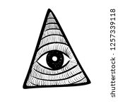 all seeing eye in delta... | Shutterstock .eps vector #1257339118