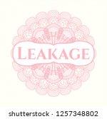 pink passport rosette with text ... | Shutterstock .eps vector #1257348802
