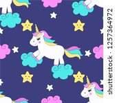 seamless vector pattern with... | Shutterstock .eps vector #1257364972
