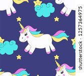 seamless vector pattern with... | Shutterstock .eps vector #1257364975