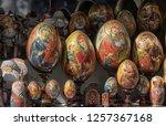 russia  st. petersburg  05 09... | Shutterstock . vector #1257367168