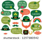 st. patrick's day vector photo... | Shutterstock .eps vector #1257380542