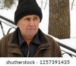 portrait of old man in black... | Shutterstock . vector #1257391435