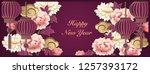 happy chinese new year retro... | Shutterstock .eps vector #1257393172