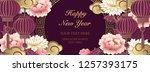 happy chinese new year retro... | Shutterstock .eps vector #1257393175