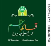 25th december   quaid e azam... | Shutterstock .eps vector #1257413098