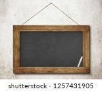 small blank slate blackboard   Shutterstock . vector #1257431905