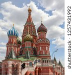 st. basil's cathedral   Shutterstock . vector #1257431992