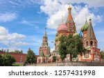 moscow st. basil's cathedral   Shutterstock . vector #1257431998