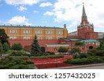 moscow alexander garden near...   Shutterstock . vector #1257432025