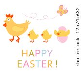 cute easter card with chicken... | Shutterstock .eps vector #125745632