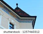 part of the building in vaduz... | Shutterstock . vector #1257460312