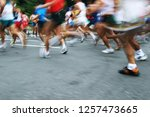 marathon running in colombia | Shutterstock . vector #1257473665