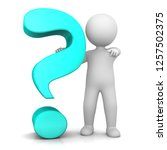 question mark 3d interrogation... | Shutterstock . vector #1257502375