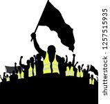 yellow vests movement  | Shutterstock .eps vector #1257515935