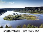 landscape  lake photography | Shutterstock . vector #1257527455