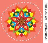 philippine parol  pasko ... | Shutterstock .eps vector #1257545188