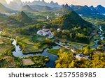 sunset overlooking the li river ... | Shutterstock . vector #1257558985