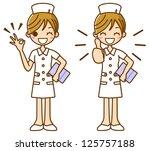 nurse expression   Shutterstock . vector #125757188