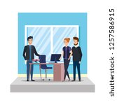 business people with curriculum ... | Shutterstock .eps vector #1257586915