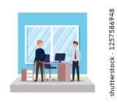 business men with curriculum... | Shutterstock .eps vector #1257586948